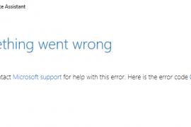 How to fix Windows 10 0xc190020e error?