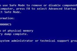 How to fix BSoD 0x000000c5?