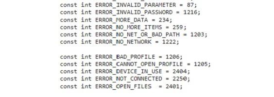 ERROR_DEVICE_IN_USE