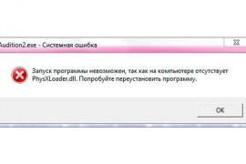 Physxloader.dll: download for windows
